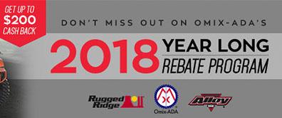 2018 Rebate